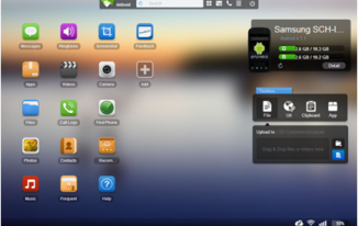 install and set up AirDroid