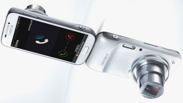 samasung galaxy s4 zoom- Special Offerings in store