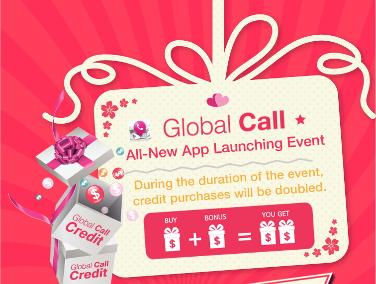 Global Call App Event