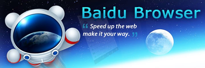 Baidu Browser: Faster and Safer