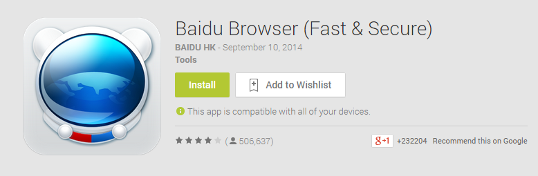 baidu_browser_3