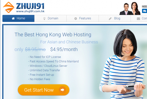Why ZhuJi91 Is the Best Hong Kong Linux Hosting Provider?