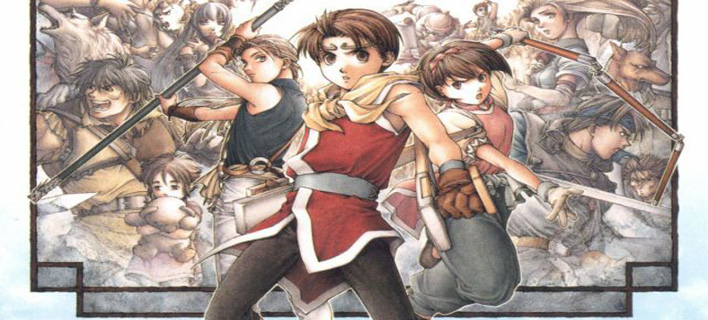 What is Suikoden  Why Should You Play it
