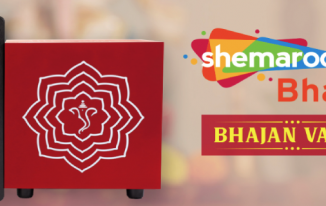 Shemaroo Bhakti Bhajan Vaani Portable Bhajan Bluetooth Audio Speaker – Review