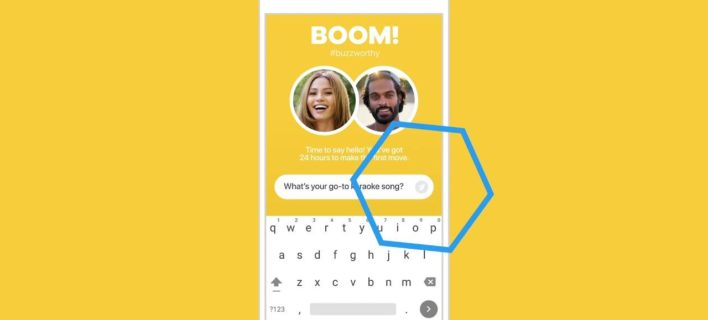Can Guys See If You Swipe Right on Bumble?